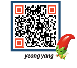yeongyang tour QRCODE image(http://www.yyg.go.kr/tour/njvahq@)