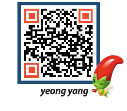 yeongyang tour QRCODE image(http://www.yyg.go.kr/tour/xmydwx@)